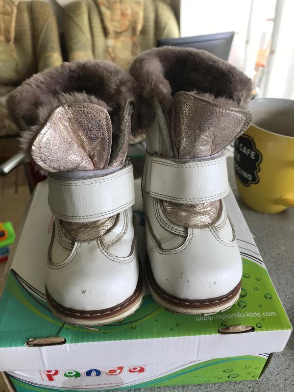 Детские зимние сапожки сапоги ботинки на меху