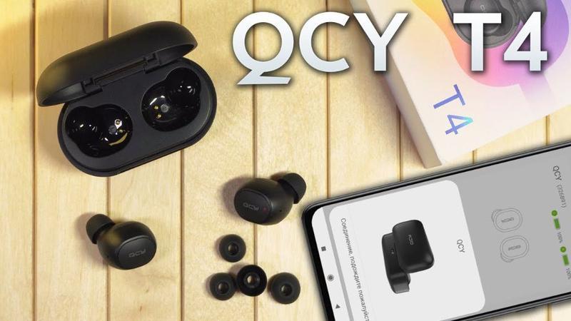 QCY T4 - беспроводные наушники bluetooth гарнитура + Гарантия! - Фото 5