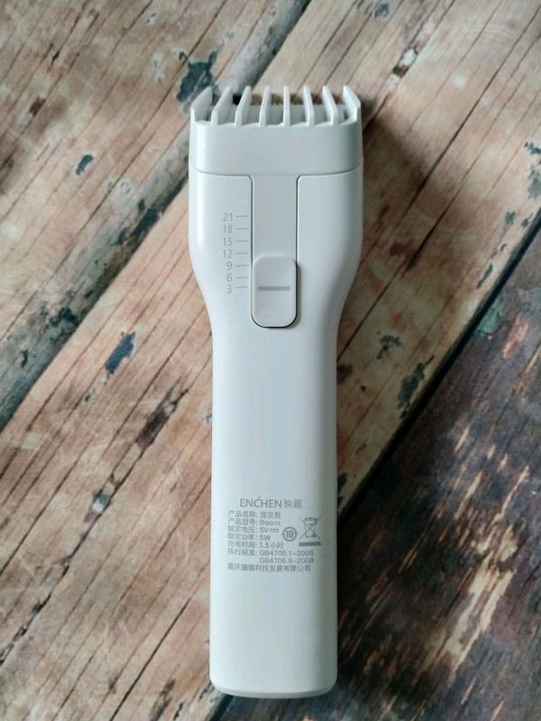 Беспроводная машинка/триммер для стрижки волос/бороды. Подарок - Фото 6