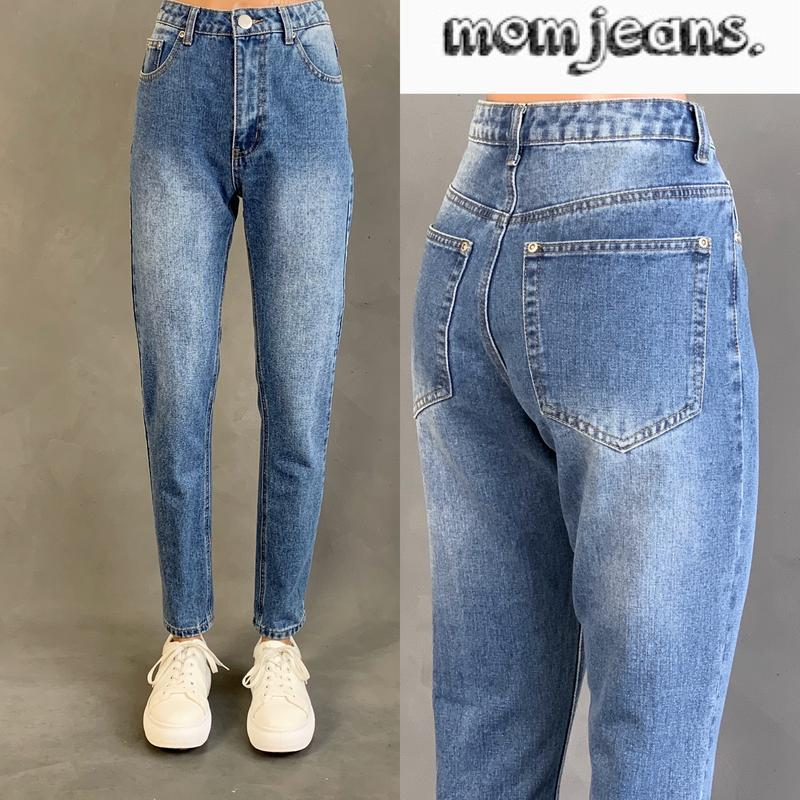 Новые джинсы мом / момы высокая посадка.