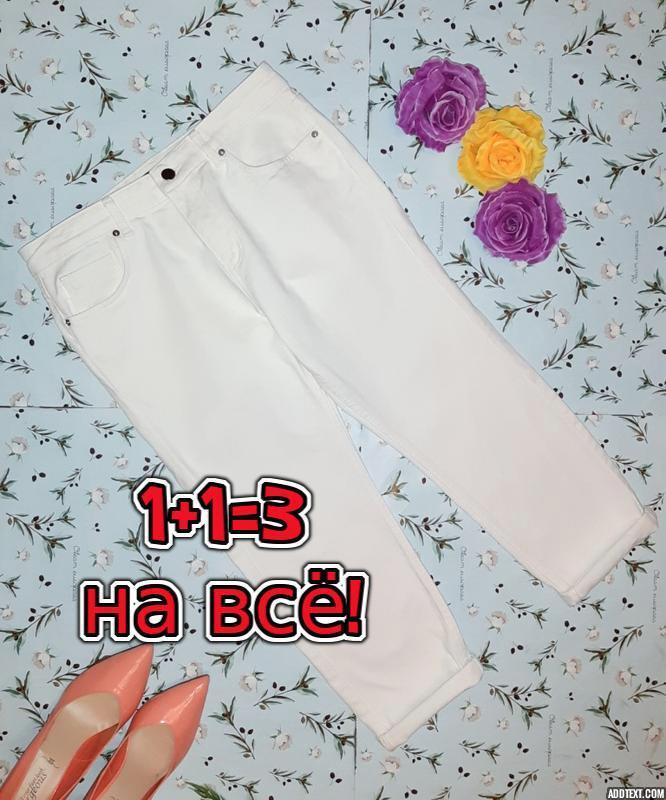 🎁1+1=3 узкие высокие мом mom джинсы marks&spencer высокая поса...