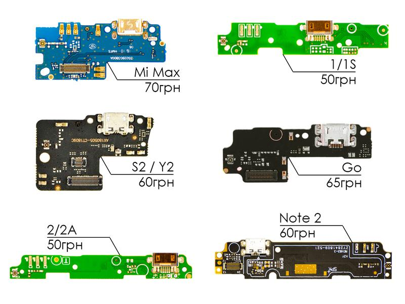 Нижняя плата   Xiaomi   Redmi 1/1S/2/2A/S2 / Note 2 / Mi Max / Go