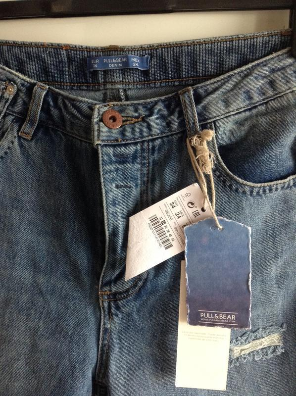 #розвантажуюсь джинсы мом мам бойфренды  mom fit pull&bear  xs... - Фото 5