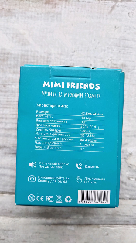 Bluetooth колонка Mimi friends - Фото 4