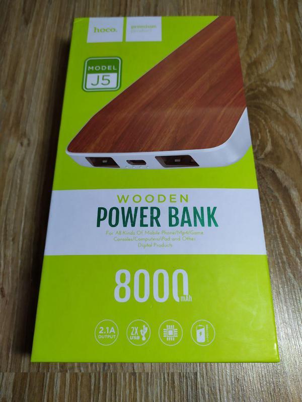 Power Bank HOCO J5 Wooden 8000 mAh, Павер банк, портативний акам