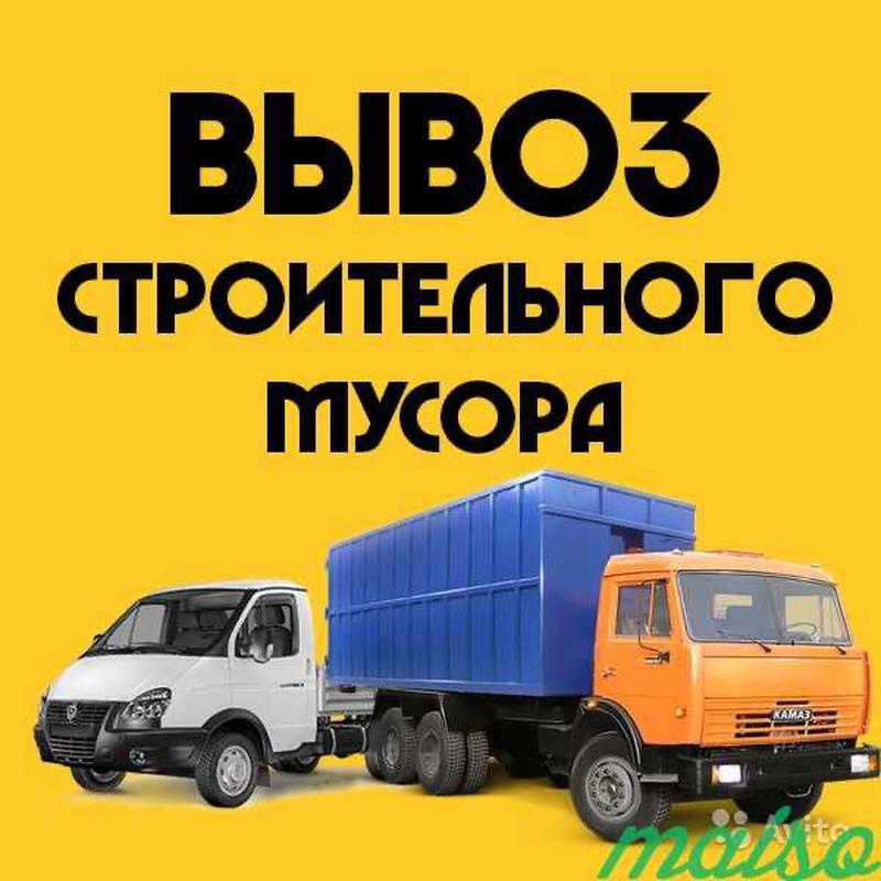 Вывоз мусора Бровары Требухов Княжичи