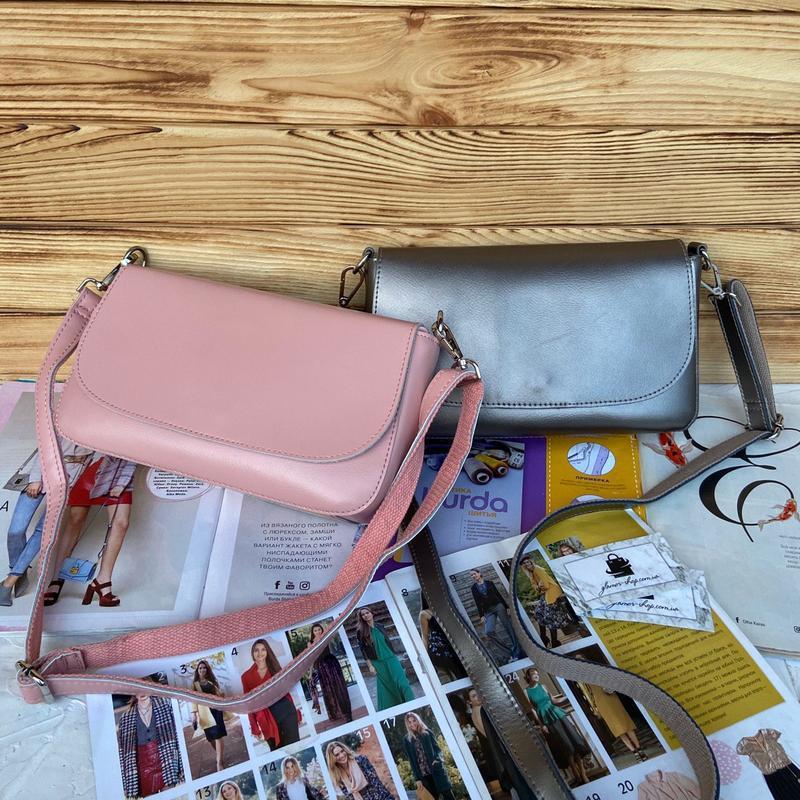 Женская кожаная сумка через плечо galanty бронзовая розовая жі...