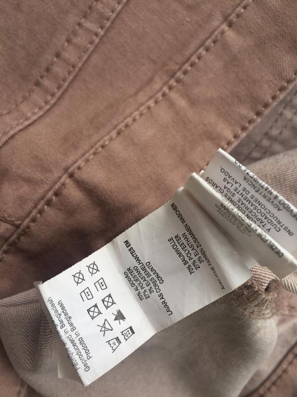 Пудровые джинсы скинни с высокой посадкой denim co - Фото 5
