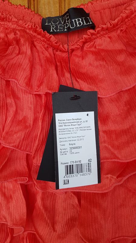 Sale шёлковая блуза love republic без рукавов - Фото 5