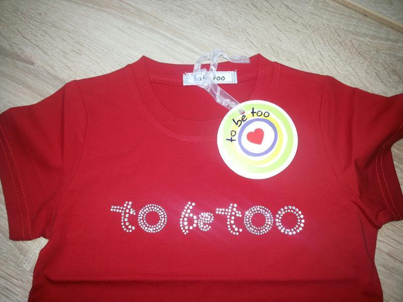 Базовая футболка качество! италия to be too