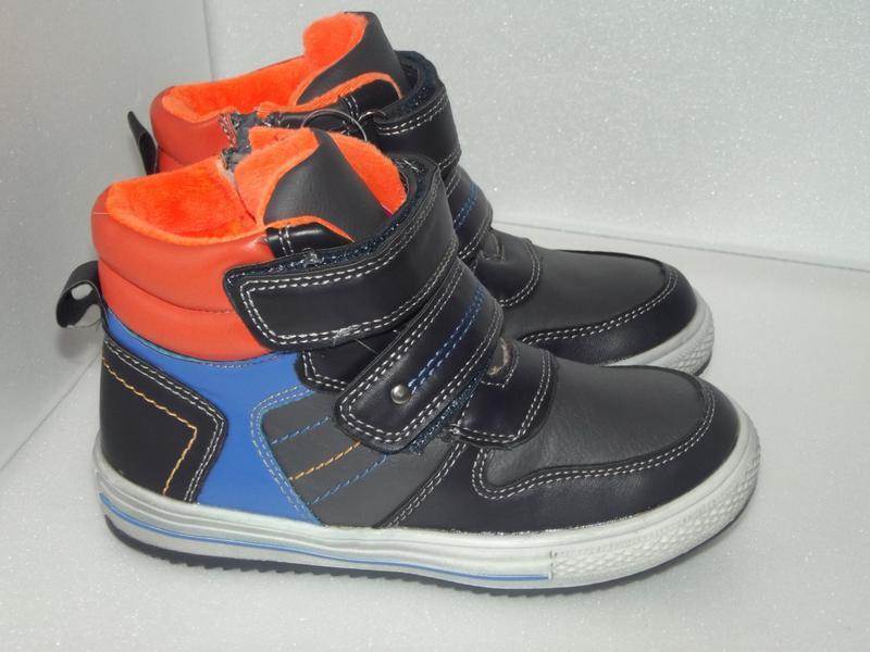 Новые демисезонные ботинки для мальчика. уценка