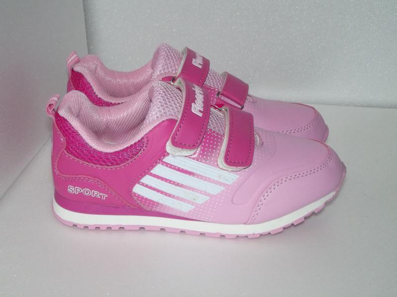 Новые кроссовки для девочки, р. 33 - 35