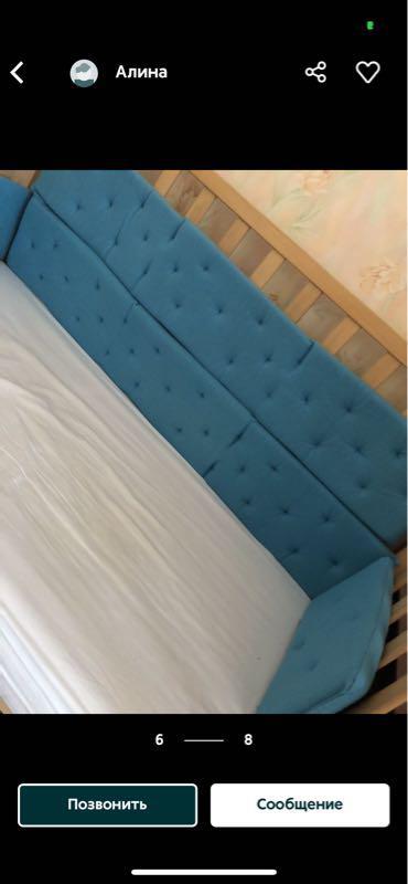 Детская кровать-колыбель ТМ Соня с рождения+подарок Mothercarе