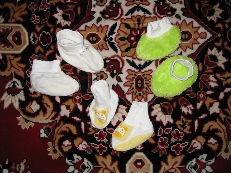 Пинетки для новорожденного торг