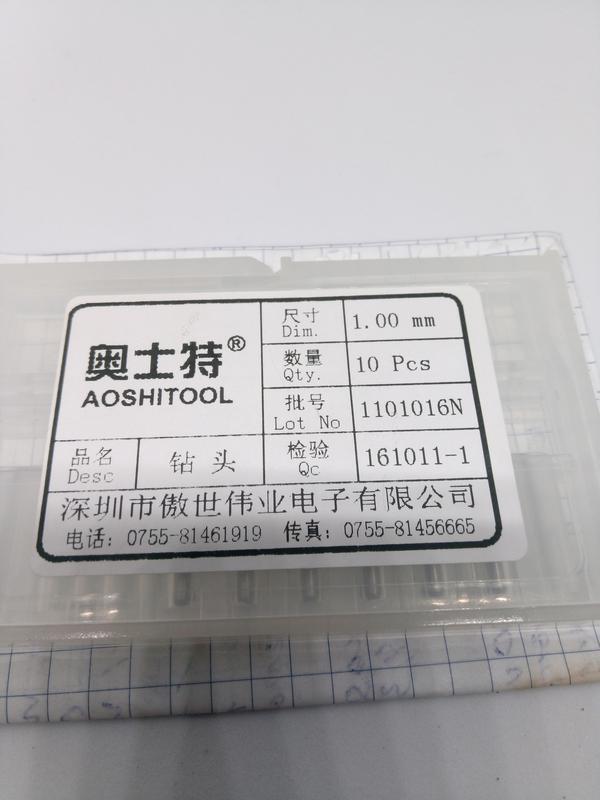 Твердосплавное сверло 1 мм для печатных плат - Фото 2