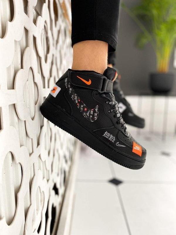 Nike air force 1 мужские стильные кроссовки
