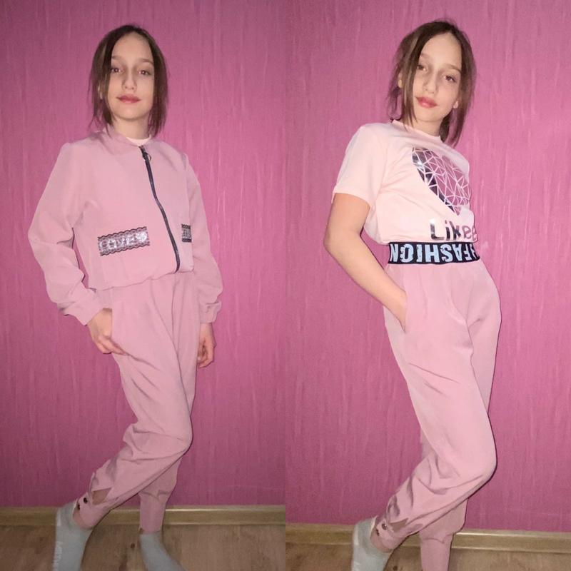 Крутой костюм для девочки, бомбер и джогеры