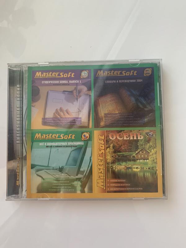 Коллекция рефератов (два диска) - Фото 5