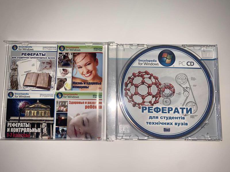 Коллекция рефератов (два диска) - Фото 4