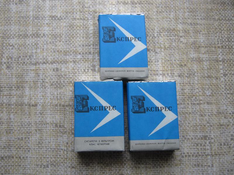сигарет ссср купить
