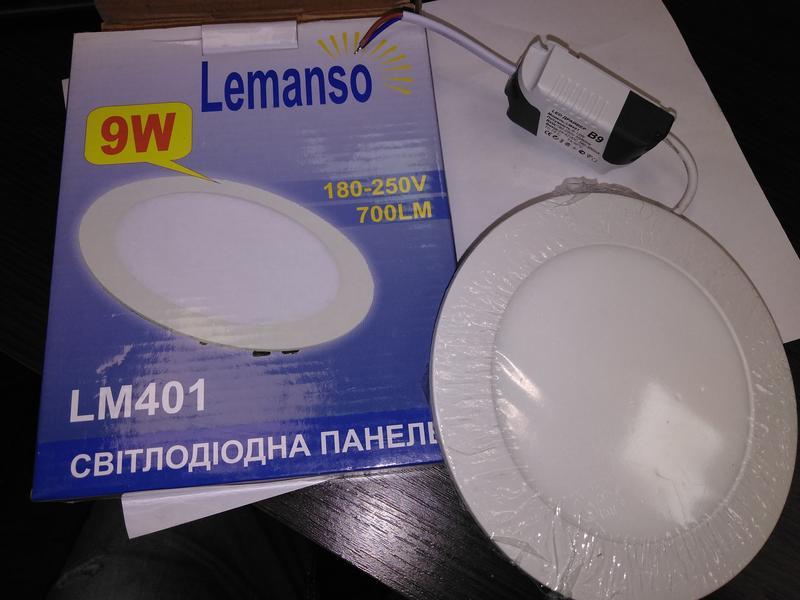 Светодиодная панель (круг) 9 Вт LM401 Lemanso
