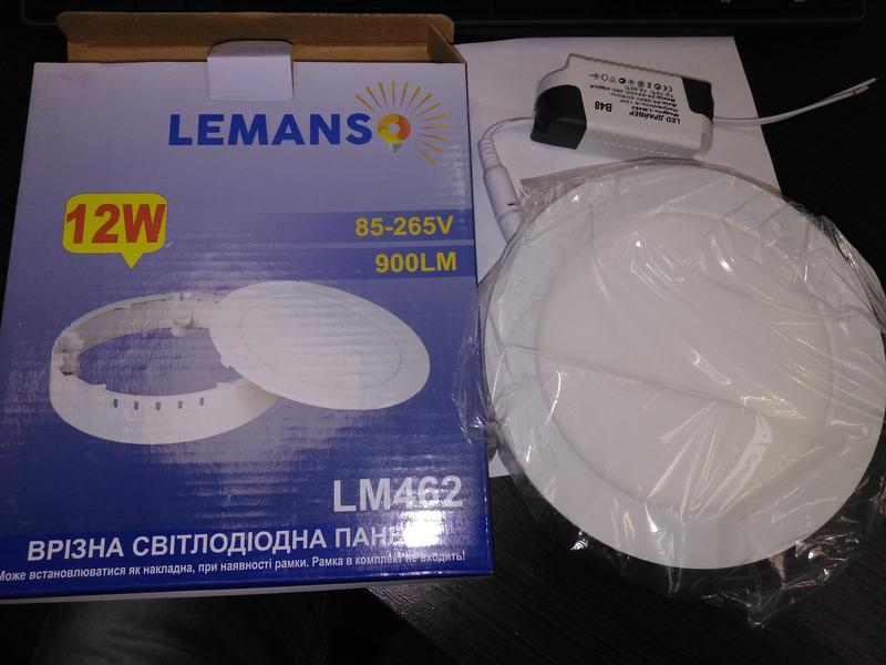 LED панель ABS Lemanso 12W 900LM 4500K круг / LM462