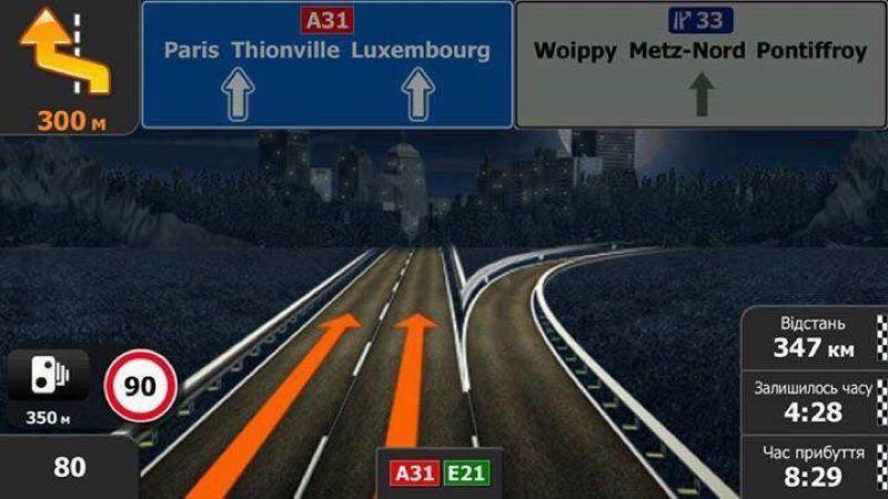 GPS навигация Европа IGO Primo Truck Nextgen на любое устройства - Фото 10