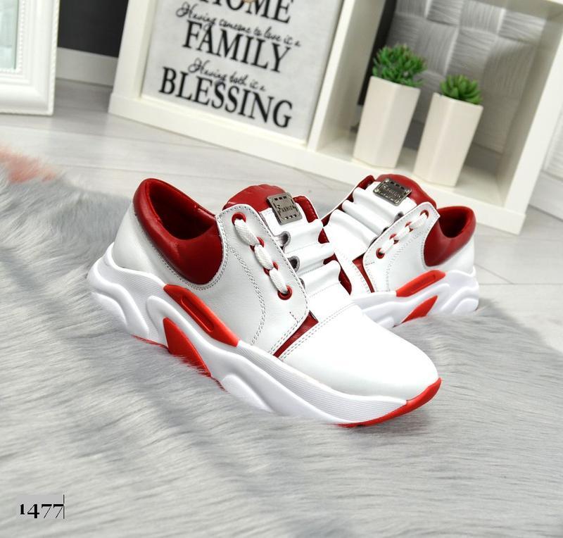 Кожаные кроссовки на модной подошве с необычным дизайном. 36-41