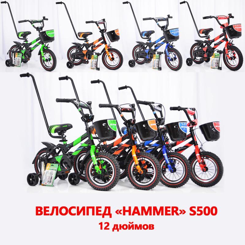 Детский двухколесный велосипед HAMMER S500 12,14,16,18 дюймов - Фото 2