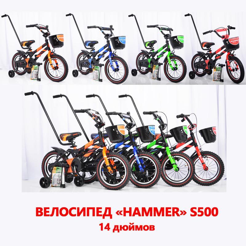 Детский двухколесный велосипед HAMMER S500 12,14,16,18 дюймов - Фото 3