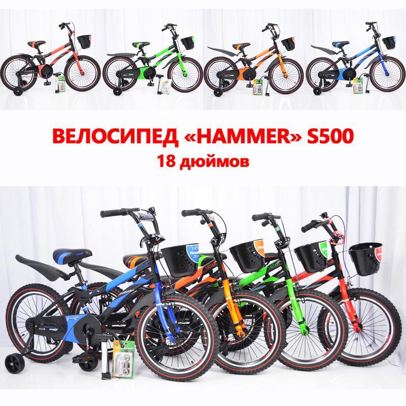 Детский двухколесный велосипед HAMMER S500 12,14,16,18 дюймов - Фото 5