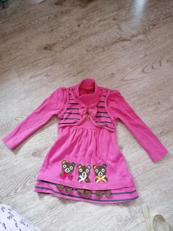Плаття на дівчинку 1.5-2 роки.