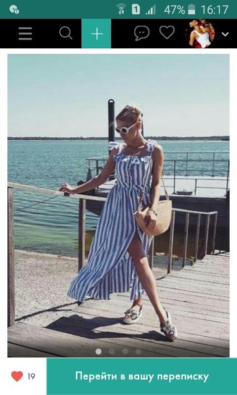 Красивый длинный Сарафан Платье