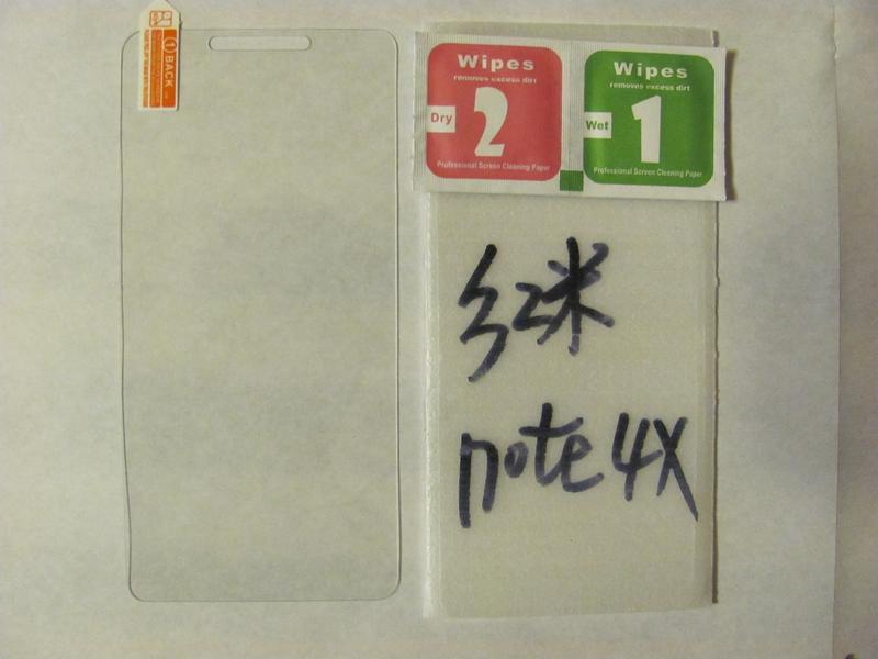 Стекло закаленное защитное для Xiaomi Redmi Note 4X