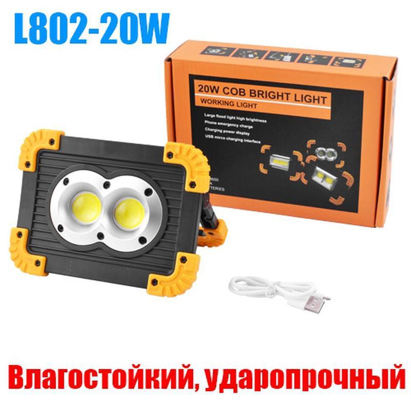 Аккумуляторный светодиодный прожектор ll-802 20w-cob+1w+power