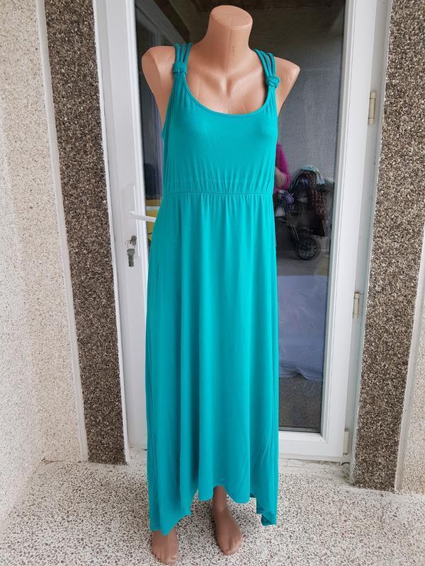 Длинное платье,сарафан