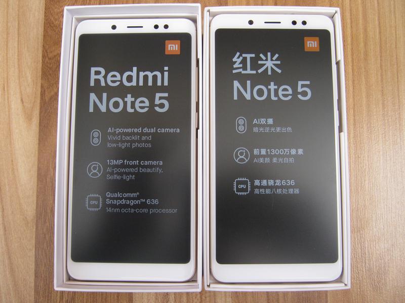 Xiaomi Redmi Note 5 3/32 Gold - Фото 4