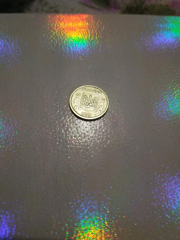 Монета 10 копійок 1992 року