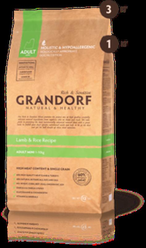 Grandorf Sensitive Care Holistic Lamb & Rice Mini 3 кг