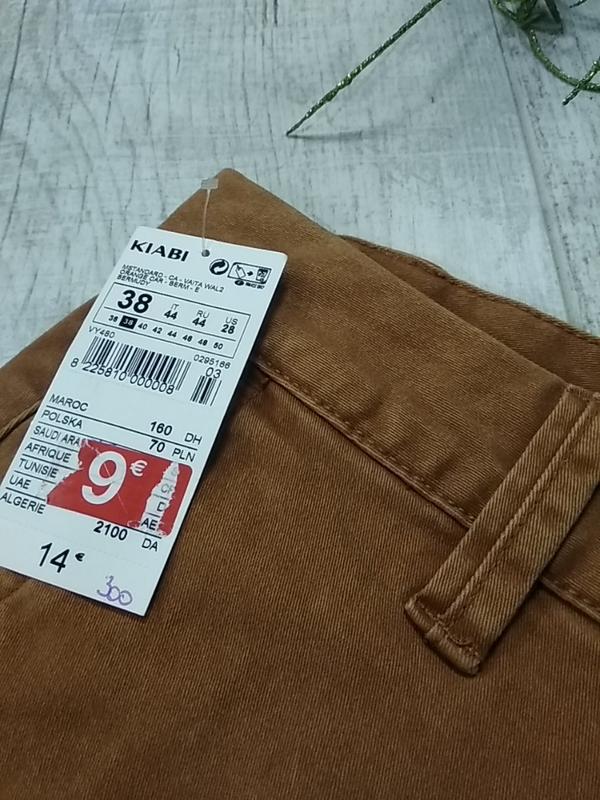 Мужские шорты kiabi! - Фото 4