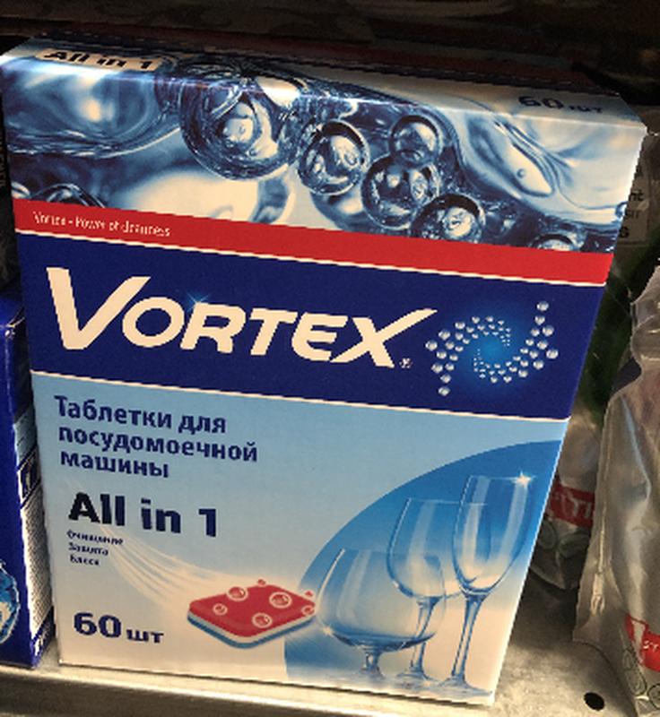 Таблетки для посудомийних машин Vortex all in 1 60 шт Таблетки дл - Фото 8