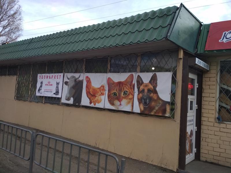 OptiMeal (Оптимил) корм для кошек с курицей , говядиной 10кг. - Фото 3