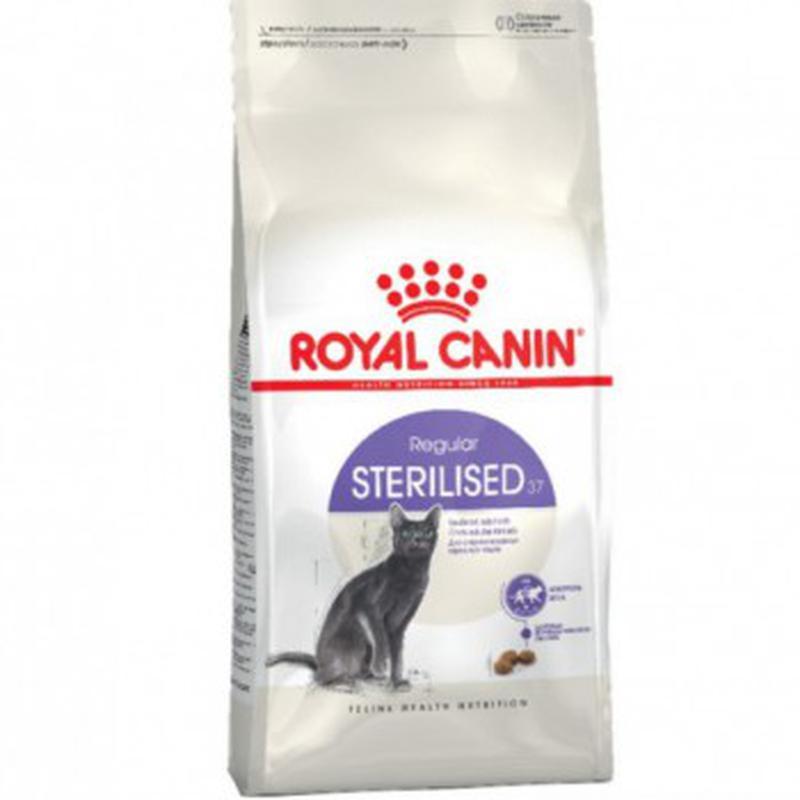 ROYAL CANIN STERILISED 37 . Роял Канин для стерилизованных. Днепр