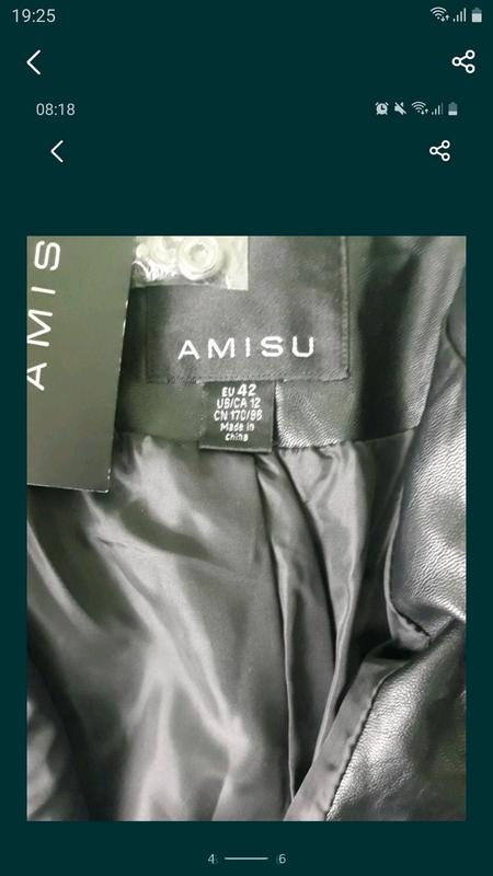 Куртка косуха - Фото 2