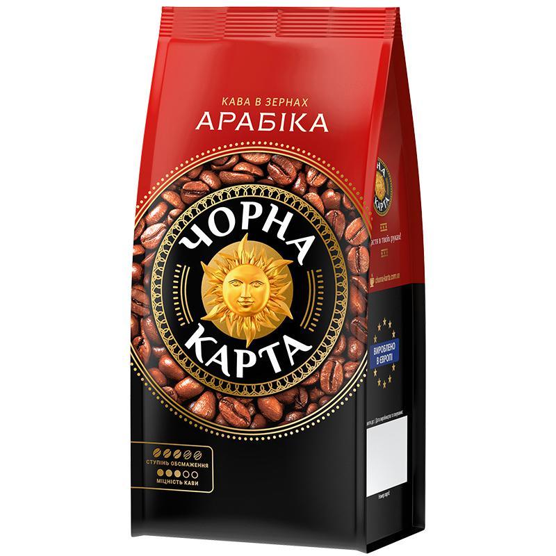 Кофе в зернах Черная карта Арабика 1кг Польша