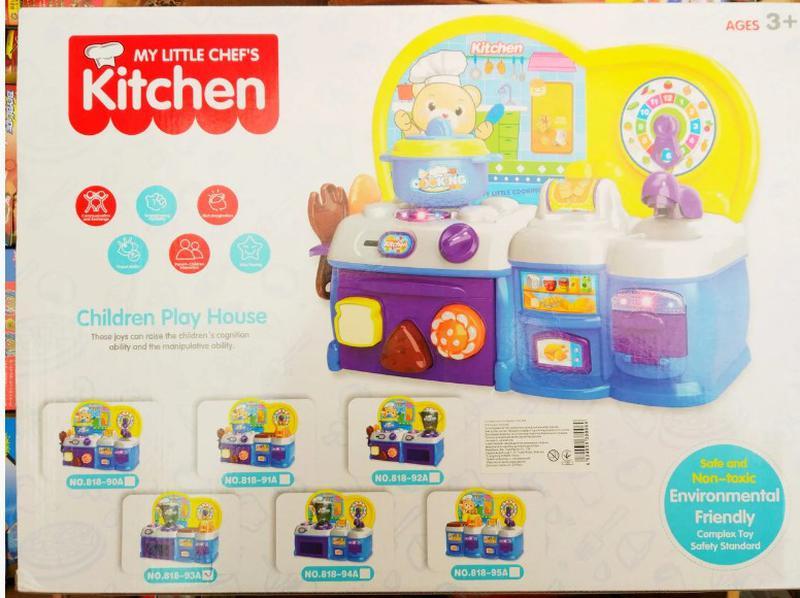 Детский игрушечный набор Кухня с посудкой 818-93А - Фото 2