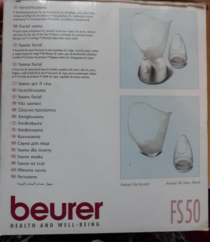 Сауна для лица beurer fs 50 - Фото 3