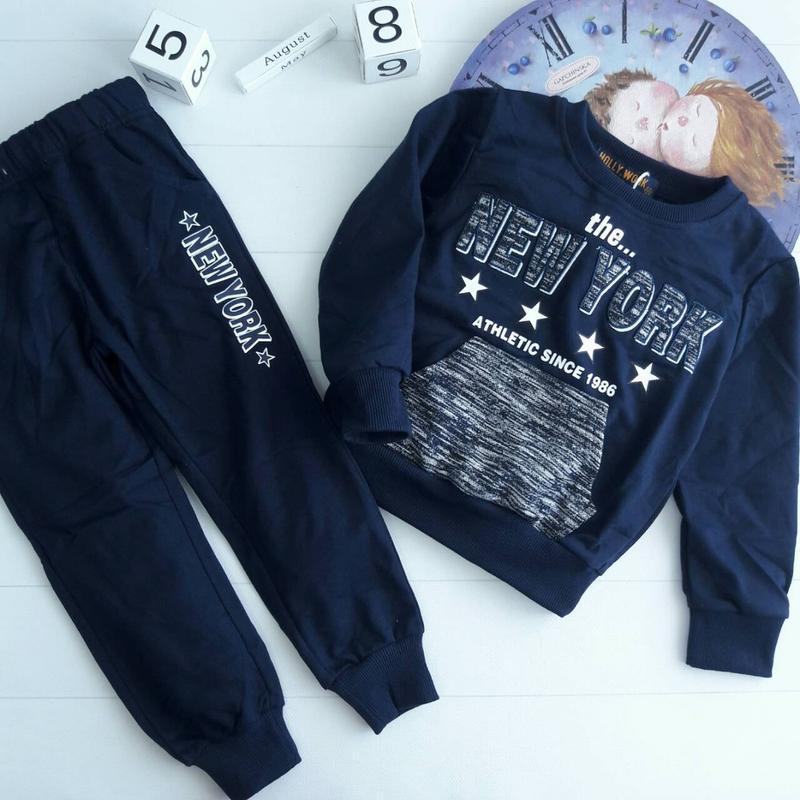 Костюмчик (кофта+штаны)