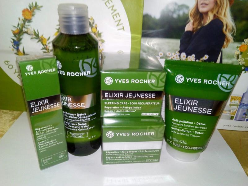 Подарочный набор для лица детокс и восстановление elixir jeune...