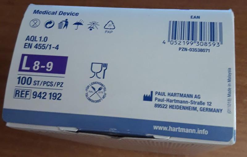 Перчатки латексные немецкие Хартманн - Фото 3